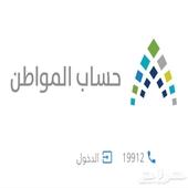 عقد موثق لحساب المواطن من وزارة الاسكان