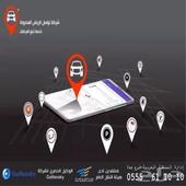 سيارتك بأمان مع جهاز تتبع وشريحة بيانات وتطبيق عربي