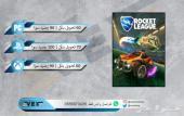 العاب بلايستيشين 4 بأرخص الأسعار PS4 GAMES