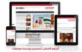 تصميم مواقع انترنت ب جدة تبدا من 799 ريال