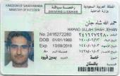 سائق خاص باكستاني سبق له العمل في السعودية