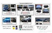 BMW كفر مرايا بي ام دبليو كاربون فايبر وغيرها