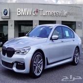 BMW 740 M power 2017