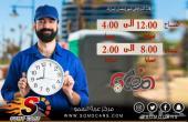مركز صيانة BMW  بشمال الرياض