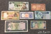 مجموعه مميزه من العملات الورقيه