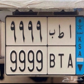 لوحة نقل مميزه