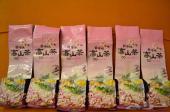 شاي قشطة طبيعي و ذو نكهة قوية