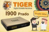 رسيفر تايجر الملكي اصدار2020 TIGER I900 PRADO