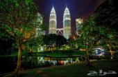 10 ايام سياحة بماليزيا لزوجين وطفل 4 نجوم2018