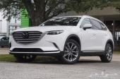 CX9 فل أصفار جديد وارد الوكالة أبيض داخلي بيج