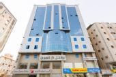 فندق ايجار حج في مكة المكرمة العزيزية