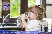 أجهزة تحلية مياه منزلية بمواصفات عالية جودة
