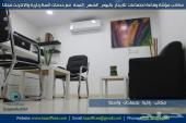 مكاتب مؤثثة فخمة للإيجار في جدة0566644788