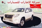 تويوتا 2017 برادو TXL سعودي 146.000