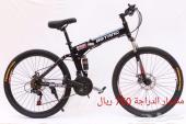 دراجات هوائيه قابلة للطي