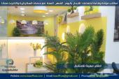مكاتب مؤثثة فخمة للايجار شهري سنوي  في جدة