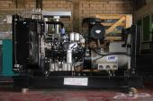 مولدات كهرباء كمبروسور هواء لوحات تحكم ATS