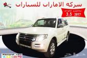 باجيرو 2017 سعودي 3.5 فل كامل و متوفر3.8فل