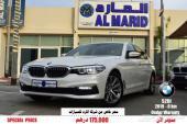 حصريا لدى شركة المارد BMW520I موديل2019 0 كم