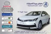 كورولا XLI سعودي 2018 (كاش وتقسيط)