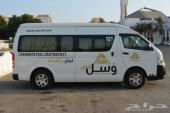 باصات وسل - توصيل من مكة الى مطار جدة