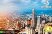 برنامج سياحى لزوجين وطفل 8 ايام فى ماليزيا
