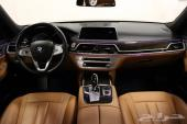 BMW 730Li Sedan - Excellence