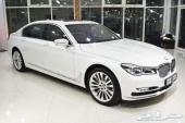 BMW 740Li Exclusive Model 2018