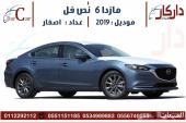 مازدا 6 نص فل 2019 لون بحري