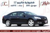 شيفروليه ماليبو 2015 LT سعودي نص فل