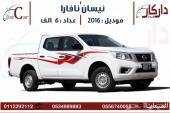 نيسان نفارا 2016 طيس عداد 6000 كم