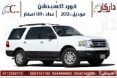 فورد اكسبيديشن 2012 سعودي