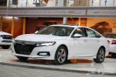 هوندا اكورد EX موديل 2018 بسعر 105.400 ريال