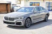 بي ام دبليو - الفئة السابعة BMW 730LI M KIT