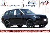 رنج روفر SE 2019 اسود داخل احمر