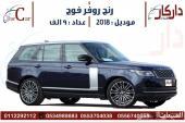 رنج روفر فوج موديل 2018 سعودي الناغي