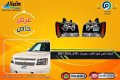 شمعات امامي تاهو - افلانش 2007-2014