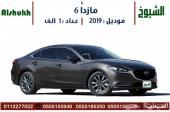 مازدا 6 موديل 2019 عداد الف كم فقط