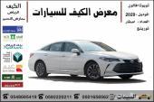 تويوتا افالون تورينج موديل 2020 سعودي