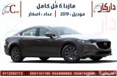 مازدا 6 فل كامل موديل 2019 خليجي الكويت