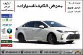 تويوتا كورولا استاندر سعودي 2020