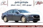 مازدا 6 - 2019 فل كامل بطاقة جمارك رصاصي