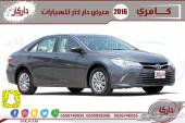 تويوتا كامري 2016 سعودي GL