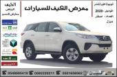 فورتشينر 2020 ديزل GX1 سعودي