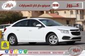 شيفروليه كروز 2016 السعر 27500 الف