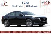مازدا 6 - 2019 فل كامل وارد الكويت اسود