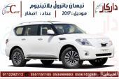 باترول بلاتينيوم موديل 2017 سعودي رادار 8 V