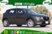 مازدا CX3 موديل 2018