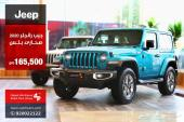 رانجلرJL Sahara Plus 2020 بسعر 165.500 ريال