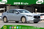 مازدا 6 موديل 2019 خليجي نص فل